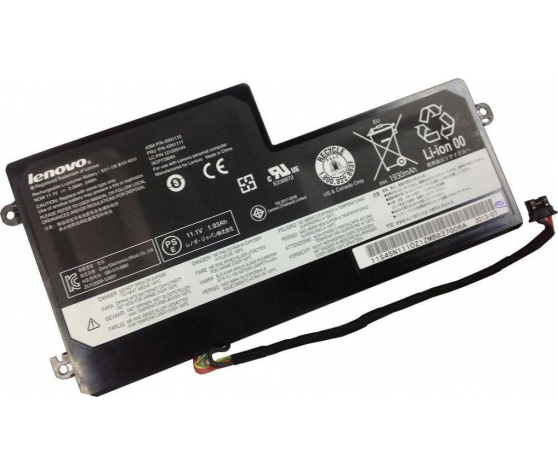 Bateria Lenovo 3-Cell 23Wh 45N1 45N1109-RFB