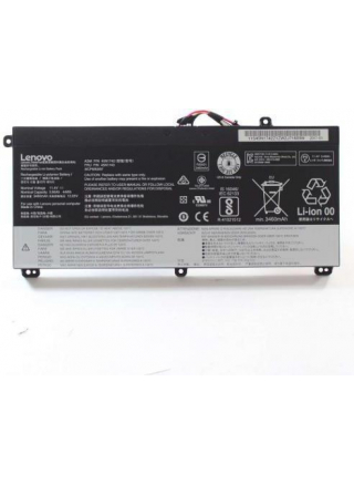 Bateria Lenovo 3-Cell 45N1743-RFB Odnowiona